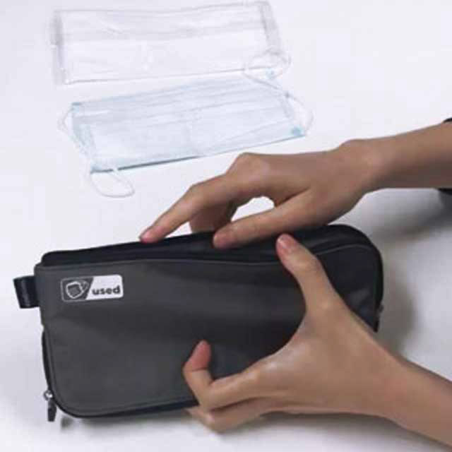NOGALES - Samsonite Dual Compartment Mask Pouch (Anti-Microbial)